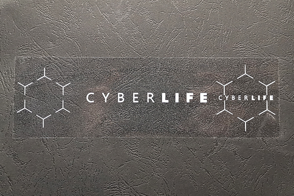 Detroit: Become Human transparent sticker Cyberlife logo and font